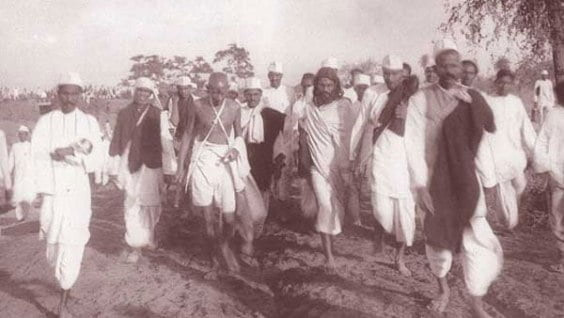78th Anniversary of Gandhi's Quit India Movement